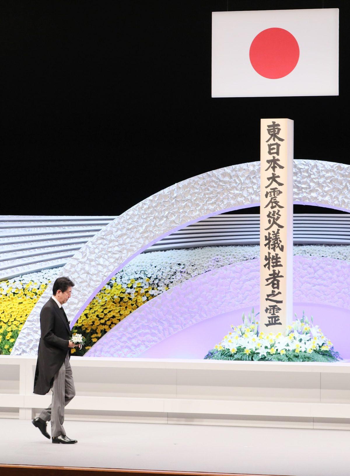 追踪安倍晋三首相(11日)