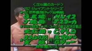 プロレス・格闘技関連の懐かしい曲3選【連載:アキラの着目】