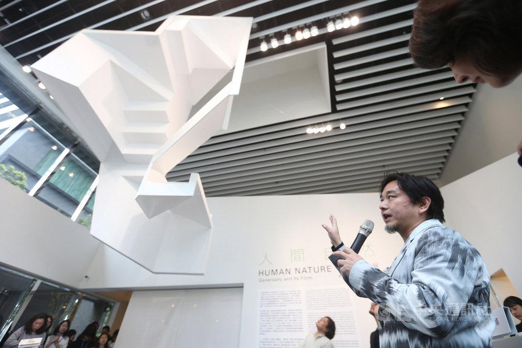 平田晃久首次台湾个展展现人与自然共融关系