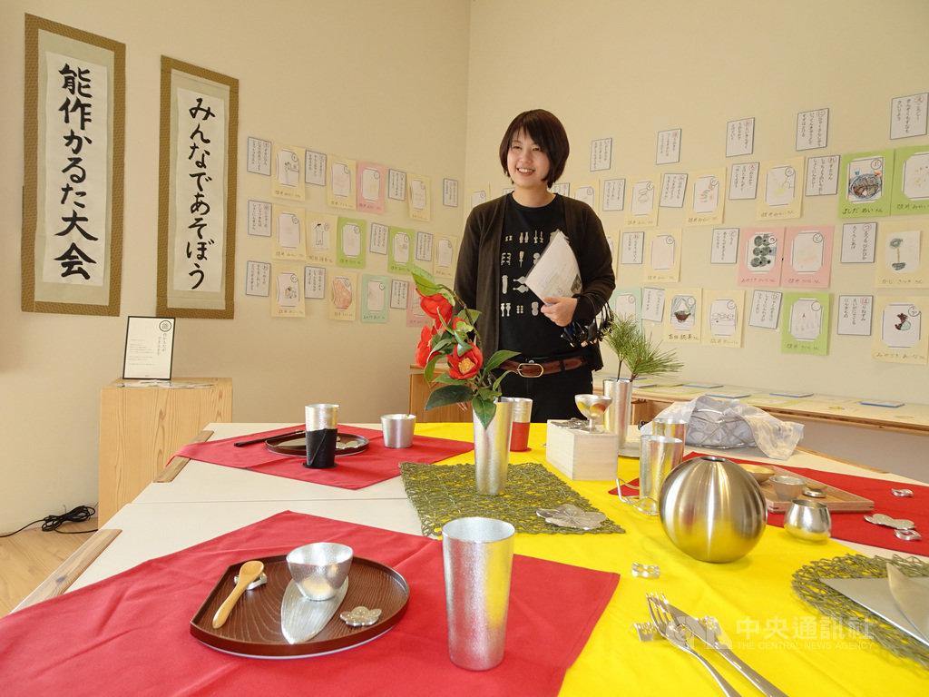 日高冈市铸造业者与台设计师合作进军国际