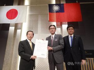 日议员联盟挺台决议文坚定与民主台湾合作