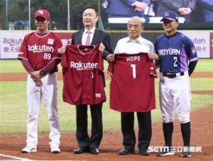 苏贞昌台日赛开球促进两国友谊