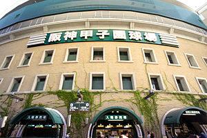 日本平成最后春季甲子园开打32校角逐冠军