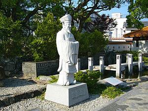 劳木:在日本,徐福为何被奉为神——中国徐福会会长访谈录