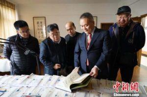 日本友人探访福建黄檗文化以文化溯源促民间友好交流