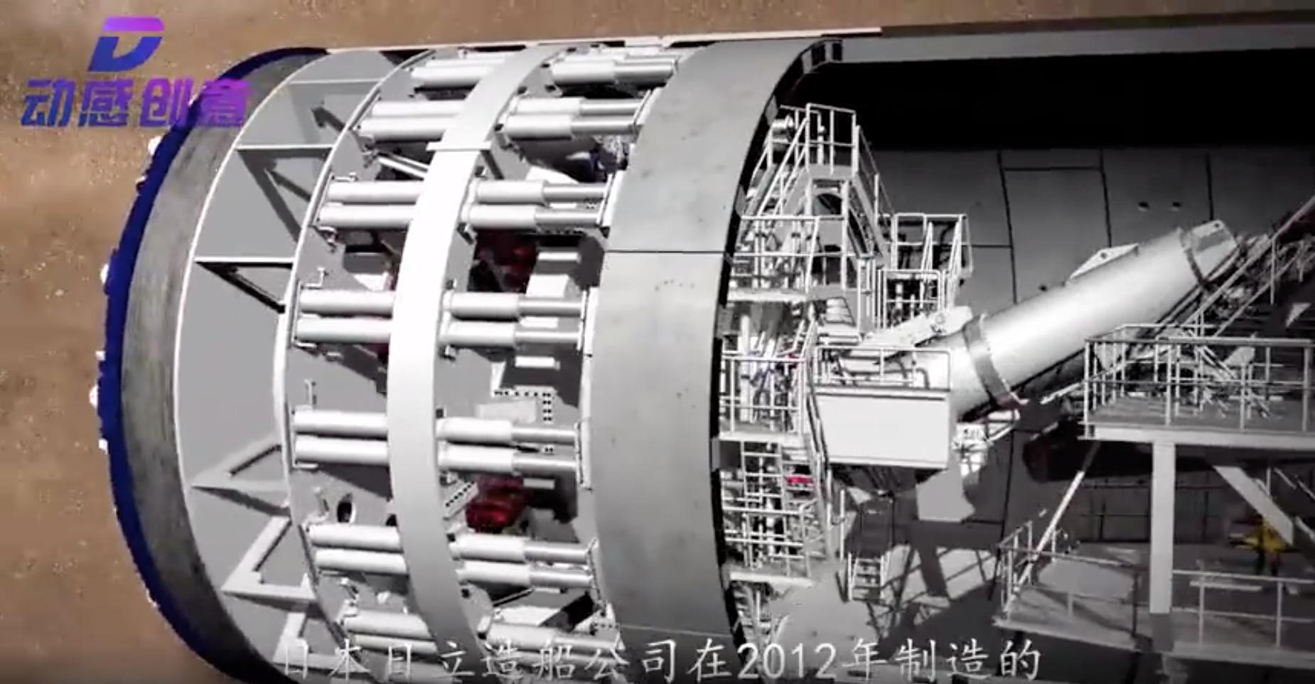 日本造世界最大挖掘机,长110米,重7000吨,2天挖一座山