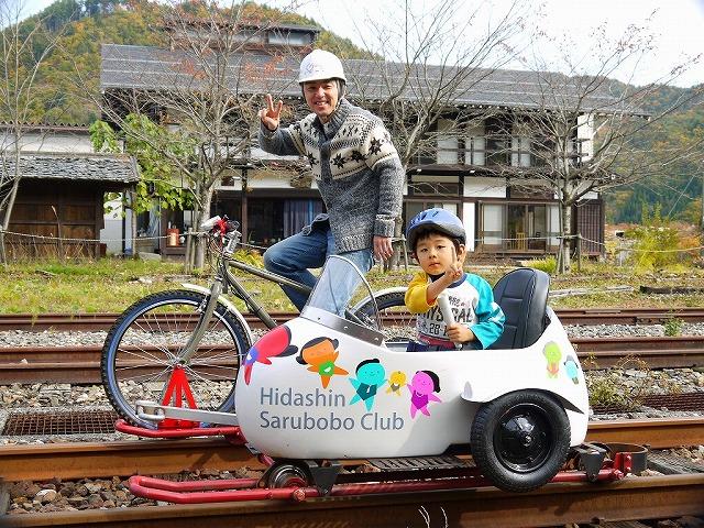 サイドカー レールマウンテンバイク Gattan Go!! - 自転車とレールで風になる、岐阜県飛騨市のロストライン・アクティビティ!から引用