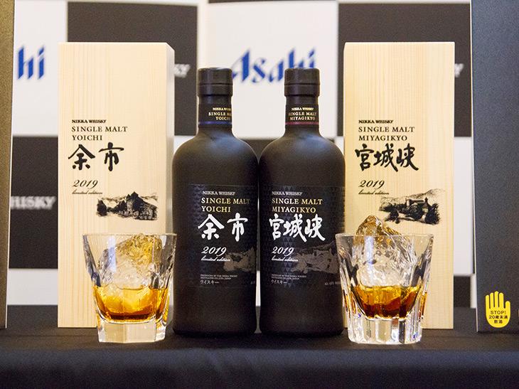 日本宫城峡蒸馏所成立50周年 推限量版麦芽威士忌