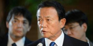日本财务相就2%通胀目标希望央行灵活运营
