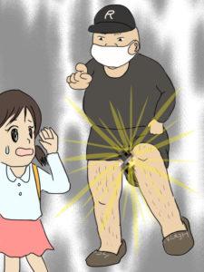 短裤男刻意露鸟追着女童「给妳看我GG」