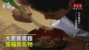 「疯狂亚洲富豪」不准用筷子拿大葱吃面猎奇啊