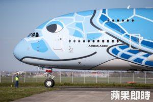 【世界一瞬间】大海龟飞上天全日空A380交机上线