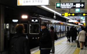 大阪地铁站「菜英文」 堺筋线翻成「肌肉线」