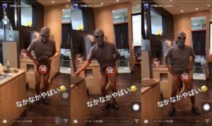 「大户屋」全日本停业只因员工恶扮假面露鸟