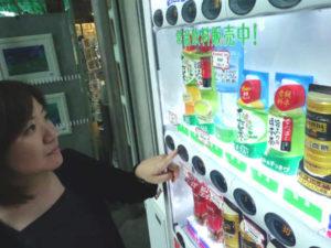 担心喝冷饮肚子痛?日商推常温饮料贩卖机