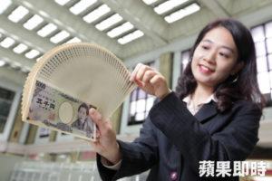 日本3月会计年度资金回流日圆欲走升仍需风险事件助攻