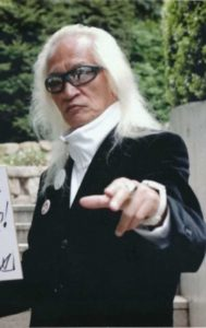 追随亡妻树木希林摇滚歌手内田裕也病逝享寿79岁