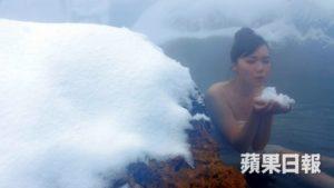 泡好泡满0元享受北海道绝景野汤