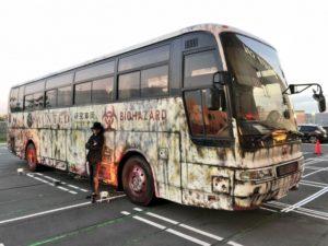 全球首座「移动鬼屋」 日本生化巴士即将营运