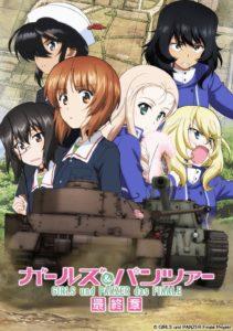 《少女与战车 最终章》第二话新情报公开