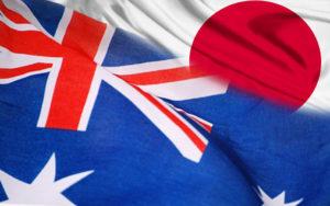 日澳两国政府决定暂不签署《访问部队地位协定》