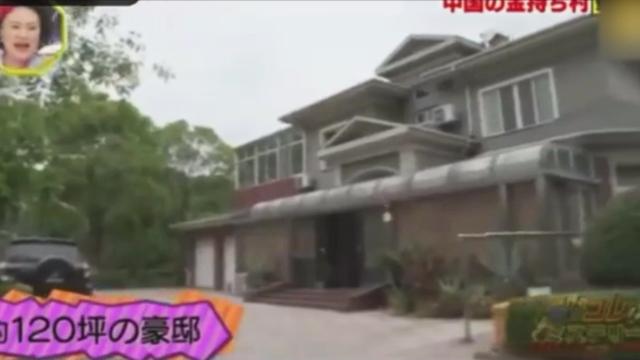 日本综艺,探访中国华西村,震撼所有日本嘉宾