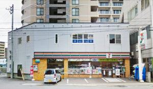 セブン-イレブン札幌西28丁目駅前店