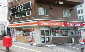 セイコーマート円山北5条店