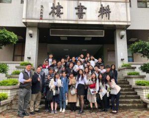 中台科大促进国际交流日本高崎商科大学来台参访