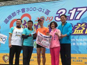 日本人跑遍台湾/宝二水库半马看到朋友们比拿奖金更棒!