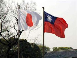 副总统盼日本侨团做政府后盾提升台日关系