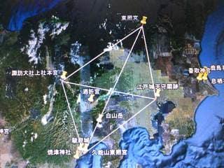 「ついで、江戸城、諏訪、東照宮(日光・久能山)の位置 - 古代日本史への情熱」から引用