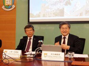 港大与日本东北大学将携手促进新科技应用