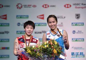 德国公开赛:日本选手山口茜夺得女单冠军