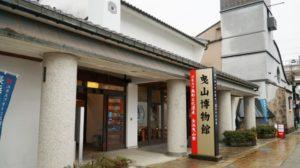 曳山博物馆