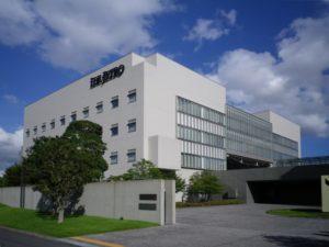推亚洲对话合作台亚基金会与日本智库签MOU