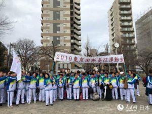 第六届国际长征运动会在日本长野县举行