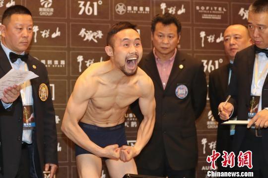 第四届中日拳王争霸赛称重仪式在上海举行
