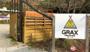 Glamping亲身体验!京都南丹「琉璃溪」露营去!