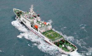 中国海警船一度驶入尖阁领海 为今年第7天
