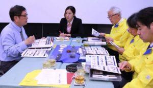 加工出口区管理处与日本中小企业基盘整备机构合作