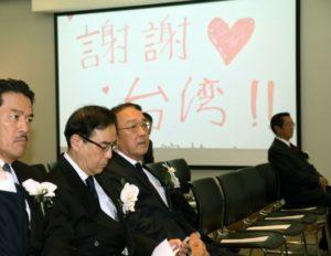 311大地震追悼感恩会灾民表达对台湾的感谢(图)