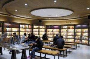 台湾诚品书店今秋进军日本开设分店