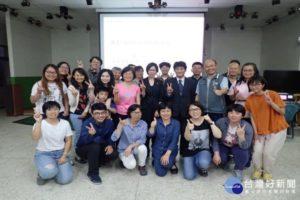 地域共生经验交流东京大正大学金洁教授至长荣大学分享经验