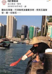 江東良一《般若心經》超500萬人觀看申請吉尼斯紀錄