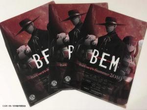 《妖怪人间贝姆》新作动画《BEM》今夏开播