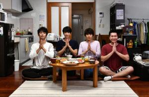 《广告公司男子宿舍的料理日常》真人电影化