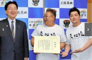 """日本搞笑组合""""三明治人""""向岩手县捐赠4亿2千万日元"""