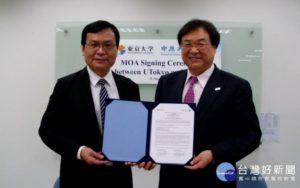 深化产学研合作交流中原大学与东京大学签署协议