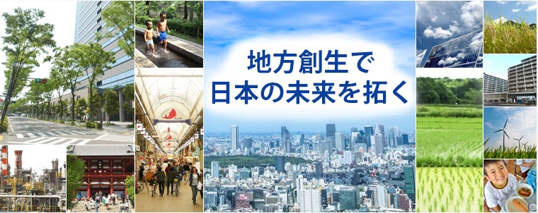 """调查:日本76%的市町村称吸引东京企业落户""""无成果"""""""